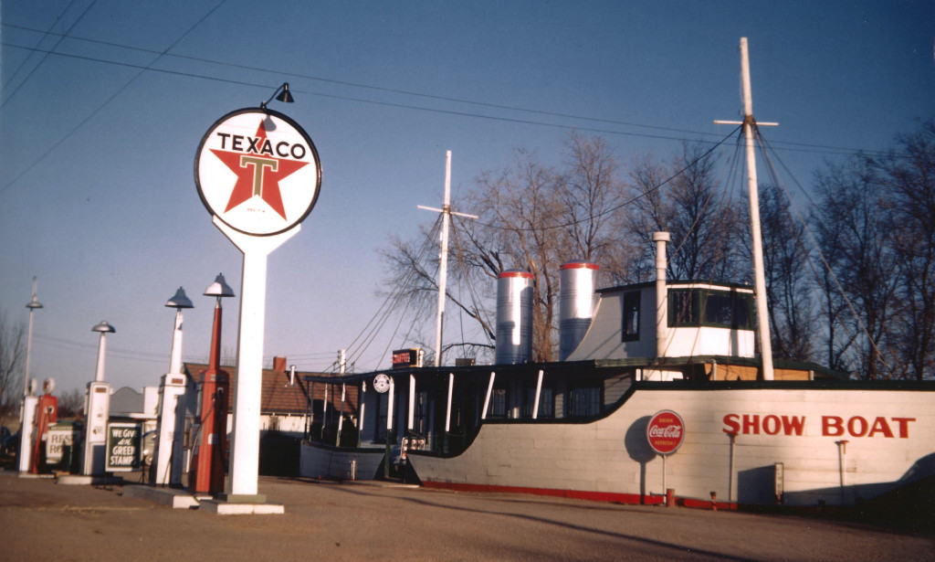 The Showboat service station about 1960.